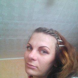 Кристина, Рубцовск, 29 лет