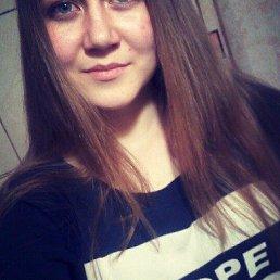 Карина, 19 лет, Беляевка