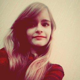 Софи Деверо, 20 лет, Смела