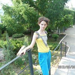 Аня, 21 год, Розовка