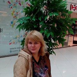 Ольга, 30 лет, Новый Оскол