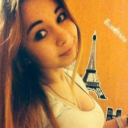 Ангелина, Набережные Челны, 21 год