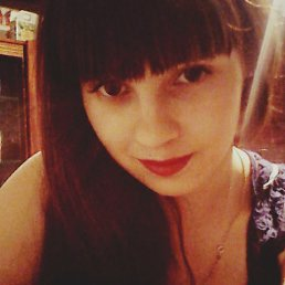 Кристина, 24 года, Петровск