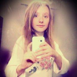 Екатерина, 18 лет, Купянск