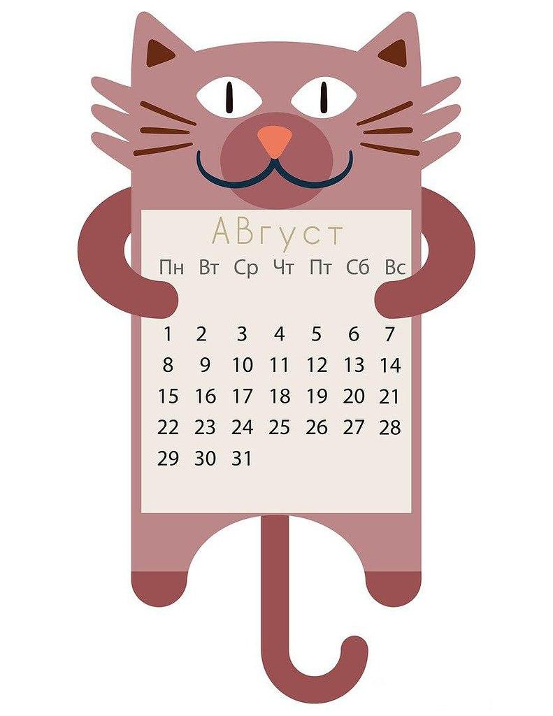 Прикольный календарь на 2016 год картинки