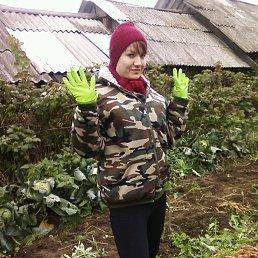 Ольга, 27 лет, Селты