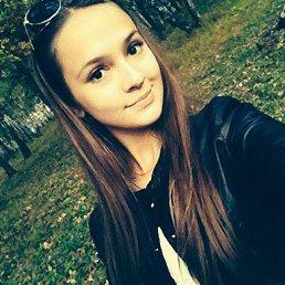 Эмилия, 21 год, Лениногорск
