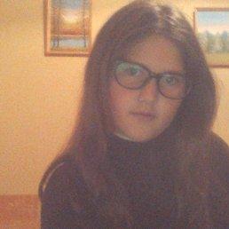 Диана, 18 лет, Боярка
