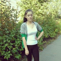 Анастасия, 25 лет, Южноуральск