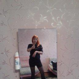 Ольга, 39 лет, Краснодарский