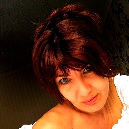 Руслана, 46 лет, Раздельная