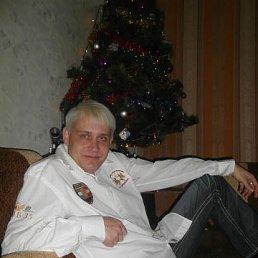 Сергей, 49 лет, Бахмут