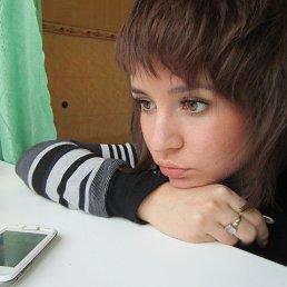 Ксения, 30 лет, Мирный