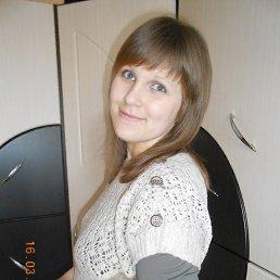 Марьяна, 26 лет, Ахтырка