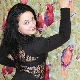 Анастасия, Кривой Рог, 29 лет