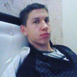 Константин, 25 лет, Белая Холуница