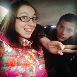 Елена, 25 лет, Завитинск
