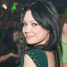 Мария, 25 лет, Ульяновск