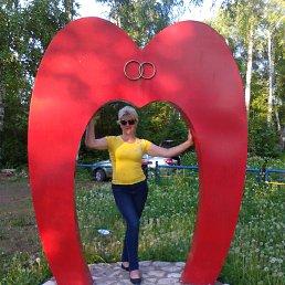 илюся, 45 лет, Джалиль
