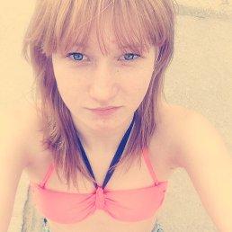 Инна, 24 года, Тверь