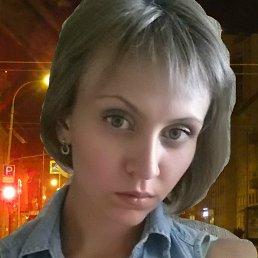 Кэти, 29 лет, Солнечная Долина