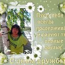 Фото Алёна, Тарасовский, 52 года - добавлено 3 декабря 2015