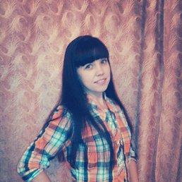 Анастасия, 29 лет, Буинск