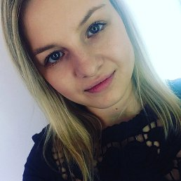 Наталья, 26 лет, Сатка