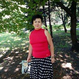 Ирина, 61 год, Новогродовка