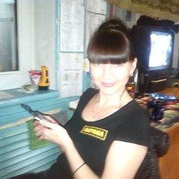 Екатерина, 39 лет, Калачинск