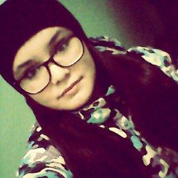 Анастасия, Канаш, 24 года