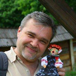 Юрий, 58 лет, Ватутино