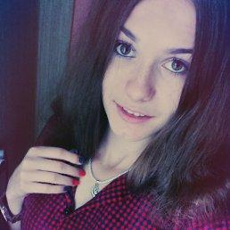 Алина, 21 год, Боровая