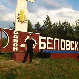 александр, 46 лет, Кавказ