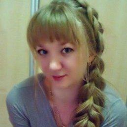 Алёна, 29 лет, Орел