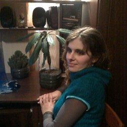 Катя, 32 года, Червоноармейск