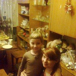 Иришка, 24 года, Ясногорск