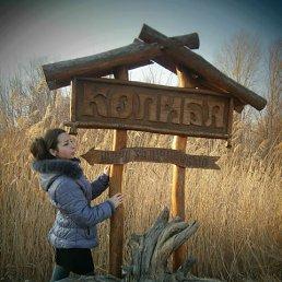 Анастасия, 23 года, Славянск