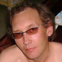 Александр, 50 лет, Дедовичи