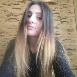 Маша, 25 лет, Трускавец