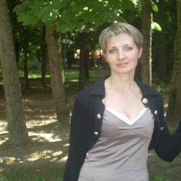 Наталья, 49 лет, Починок