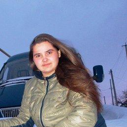 Оксана, 29 лет, Александрия