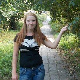 Валентина, 32 года, Селидово