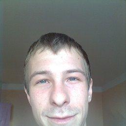 Вася, 29 лет, Хабаровск