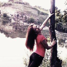 Каріна, 18 лет, Чуднов