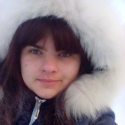Оксана, 18 лет, Дружковка