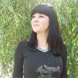 инна, 35 лет, Арциз