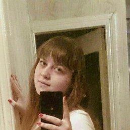галина, 22 года, Тамбовский Лесхоз