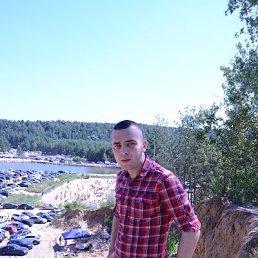 Дмитрий, 27 лет, Королев