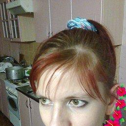 Евгения, 29 лет, Ключи